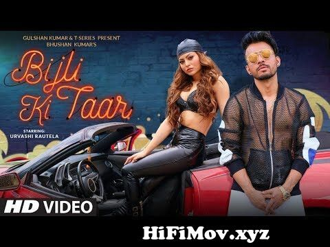 View Full Screen: bijli ki taar video 124 tony kakkar feat urvashi rautela 124 bhushan kumar 124 shabby.jpg