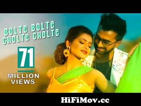 View Full Screen: bolte bolte cholte cholte 124 124imran mahmudul124tanjin tisha 124official hd music video.jpg